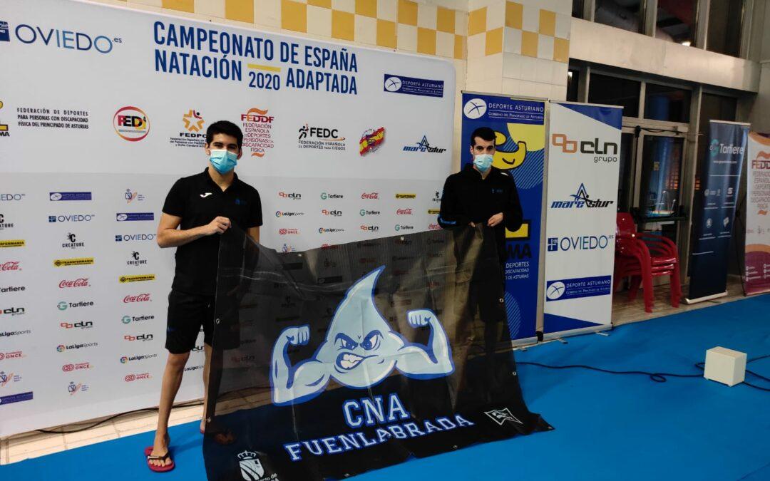 Campeonato de España de Natación Adaptada 2020